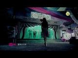 MV Block B(