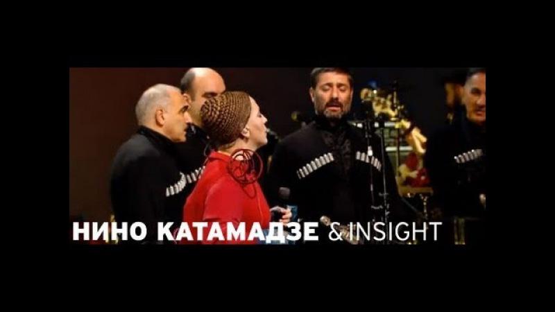 Nino Katamadze Insight Beauty Red Line