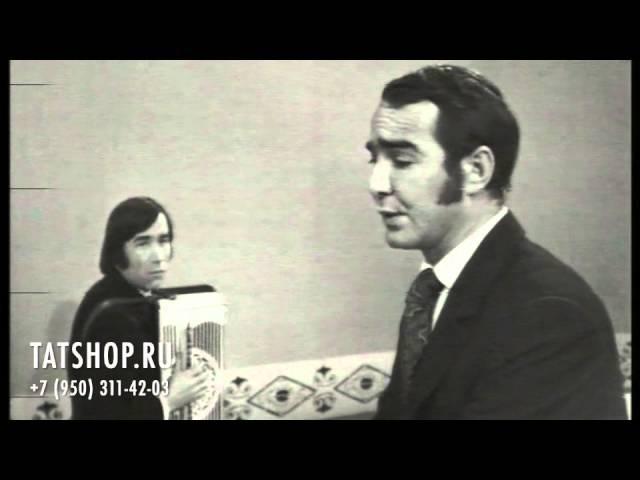 Таһир Якупов «Урман» Татар халык җыры