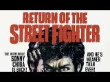 Return of the Street Fighter (1974) Shinichi Sonny Chiba killcount