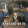 Бригада рабочих, рабочие на производство Москва