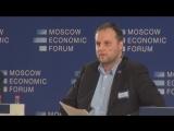 Павел Губарев срывает аплодисменты на Московском экономическом форуме