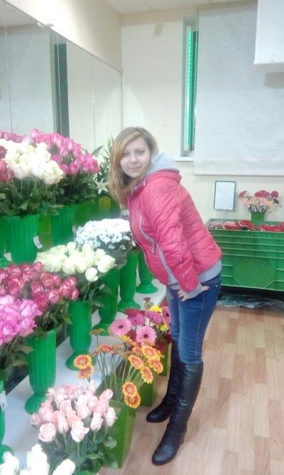 Наталья Гаевая