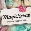 MagicScrap (скрапбукинг, трикотажная пряжа)