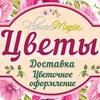 Flowersmania, Заказать розы, Купить цветы спб
