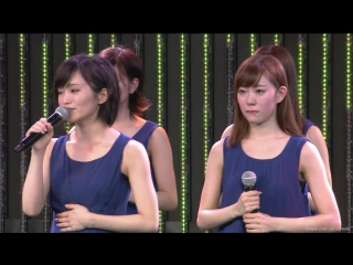 NMB48 Watanabe Miyuki Graduation Announcement 130416