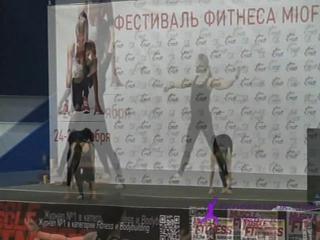 Port de Bras Porterre Mioff 2015 О.Зеликова,Г.Бикчурина,Н.Автаева