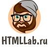 HTMLLab