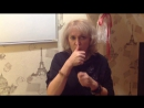 Дэнас для глухих Что такое дэнас часть 2 Консультация скайп goncharik53