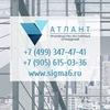 """""""Атлант"""" - производство лестничных ограждений"""