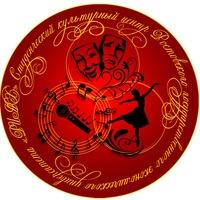 Логотип Студенческий культурный центр «РГЭУ(РИНХ)»