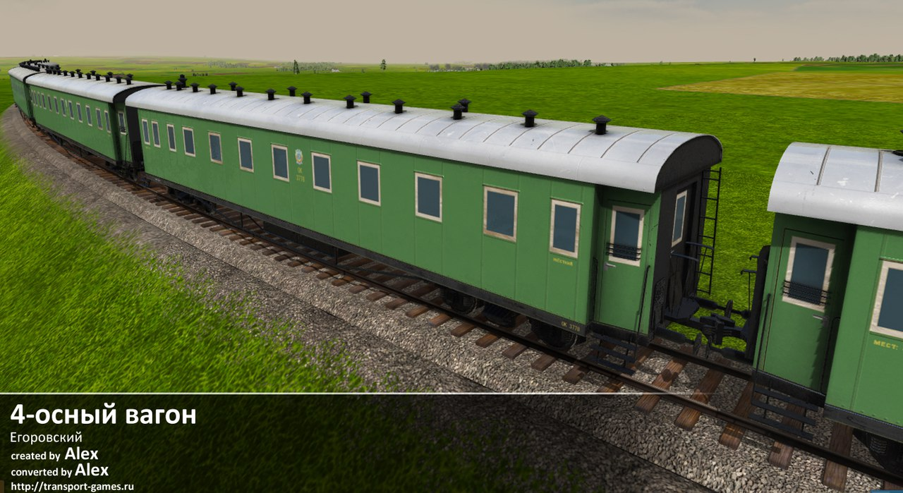 transport fever how to mod your wagons to hold more