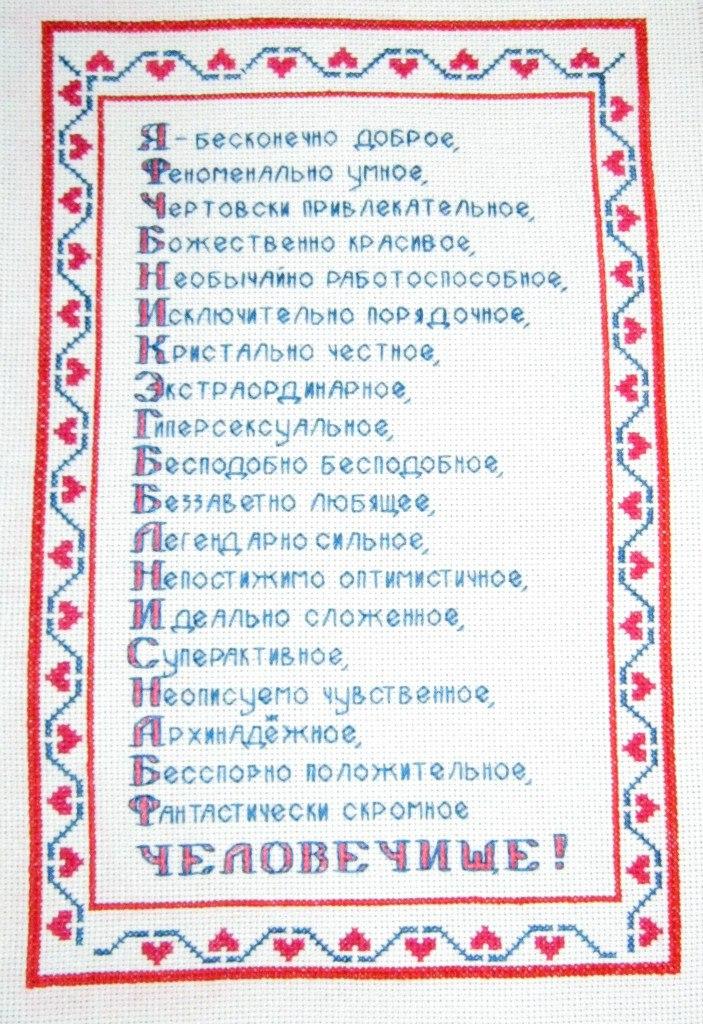 Творческая мастерская Ташеньки - Страница 23 XnvAR7WLlG4
