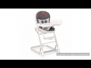 Мебель для сидения I'COO Grow with me 1-2-3