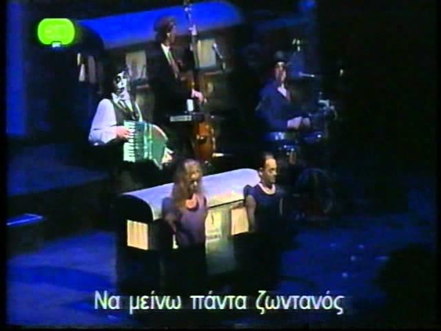 Tiger Lillies live στο Θέατρο «Badminton» - The Freakshow