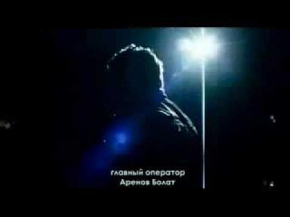 Дастан Оразбеков Айттым салем, Қаламқас