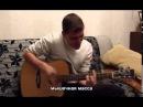 ЛУЧШАЯ песня про спорт под гитару Ваня Воробей – зож