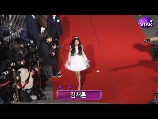 [TheSTAR] '청룡영화제' 김새론, 학다리 부러질라 '조심 조심'