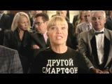 Новый ролик Contrapunto и Билайн — Аукцион