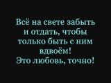 5sta Family - Тук-Тук Lyrics