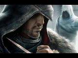 Assassin's Creed Revelations (Кредо убийцы. Откровения). trailer. трейлер 2011