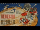 Кавказская пленница или Новые приключения Шурика HD