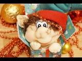 Как сделать рождественского эльфа - видео урок