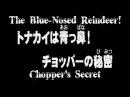 One PieceВан-Пис 84 серия (РУсская озвучка)