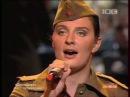 Песня про Щорса Концерт Песни военных лет