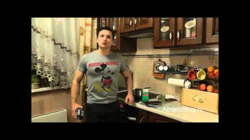 Напиток для НАБОРА МАССЫ в домашних условиях. Обучающее видео