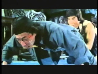 Kung Fu for Sale (1979)