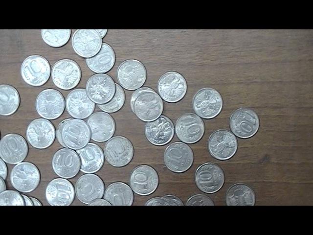 Найдите у себя дома редкие монеты 10 и 20 рублей 1992 и 1993 годов Что можно найти в мелочи
