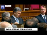 Хозяева Украины замахнулись на чужие гектары земли Как Порошенко страну от кризиса спасал