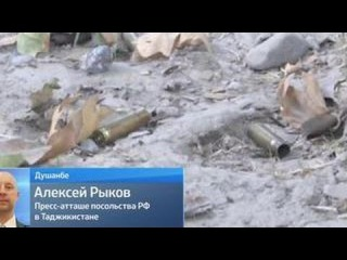 Россияне не пострадали в ходе спецоперации в Таджикистане