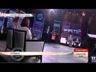 Цензура в прямом эфире: на Украине закрыли передачу Савика Шустера