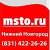 Работа в Нижнем Новгороде - это проСТО