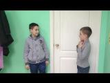 Troll Tales  2-3 form (Teacher Liudmyla  Vadymovna)