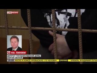 Кто заказал Эрика Давидовича Депутат призвал разобраться с коррупцией в МВД