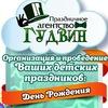 Avstrievskikh Irina