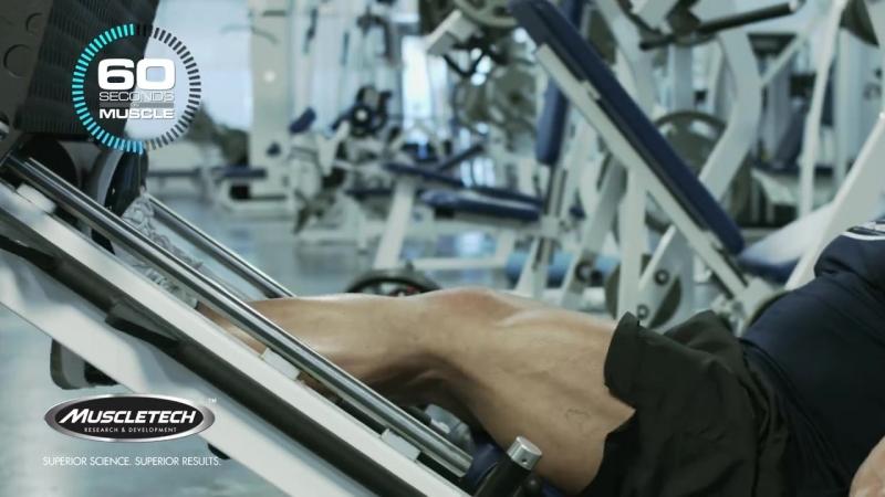 Качаем голень со спортсменом MuscleTech!