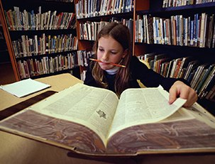 Знание против веры