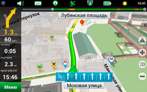 gps софт для windows смартфонов: