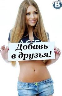 Ищу рязань знакомства без регистрации черкасская область русская поляна