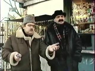 staroetv.su Мемориальные доски нашего Городка (1996) Выпуск 40