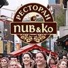 ПИВ&КО/ПивКо-пивной ресторан в Москве, кальянная