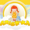 Детский магазин Аришка