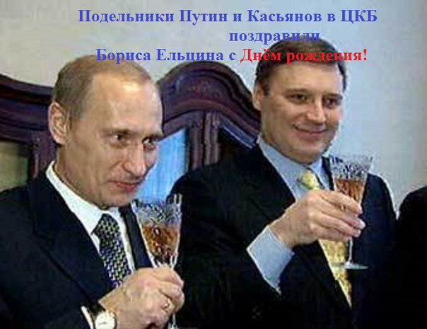 Путин аудио поздравление с 8 марта