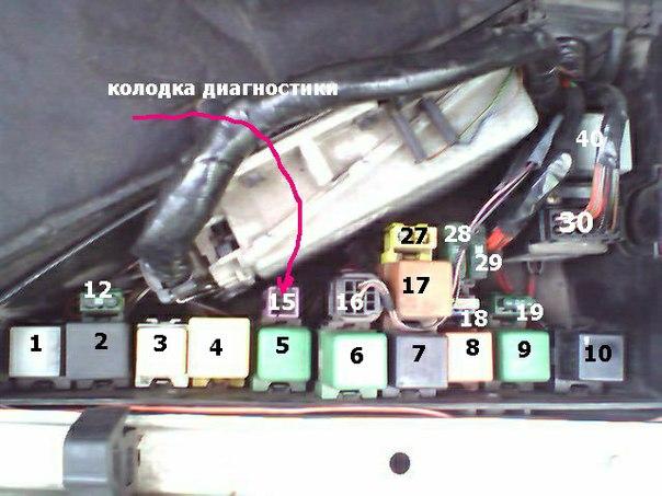 реле зарядки на генераторе опель омега б