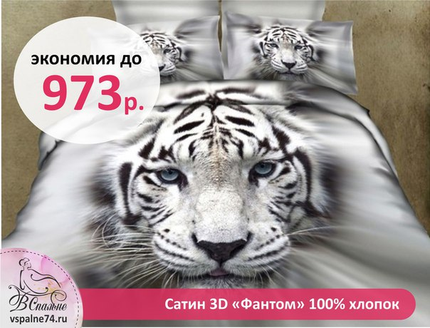 сайт постельное белье чебоксары купить в екатеринбурге
