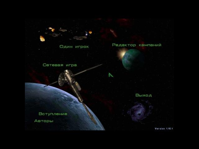 Прохождение StarCraft с комментами [миссия 0,1]